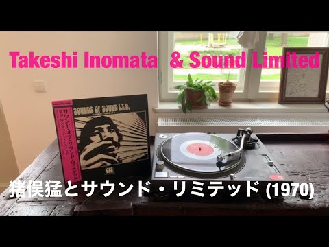 Takeshi Inomata  & Sound Limited / 猪俣猛とサウンド・リミテッド – Sounds Of Sound L.T.D. (1970) - A side
