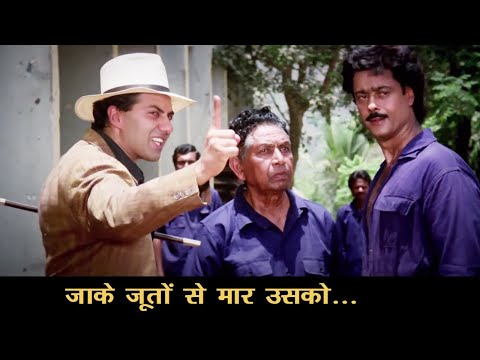 सनी देओल ने गरीब को न्याय दिलाने के लिए मैनेजर को पिटवा दिया - Sunny Deol Best Scene Veerta