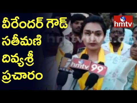 TTD Board Taken Key Decisions about Contract Employees | Tirumala | hmtv