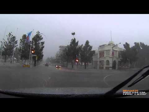 Geelong Waterfront Stormy Weather 27/01/16