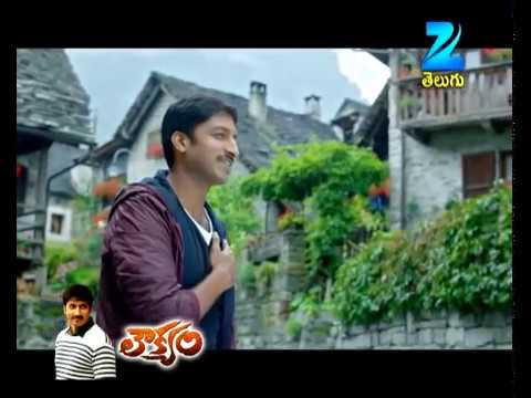 Ninnu Chudagane Song | Loukyam | Sriwass, Gopichand & Brahmanandam
