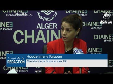 Houda Imane Faraoun ministre de la Poste et des TIC