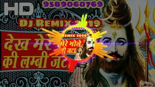 Dekh Mere Naariyal Ki Lambi Jhatha Dj Song | Dekh Mere Naariyal Ki Lambi Jhatha Dj Mix Languriy 2019