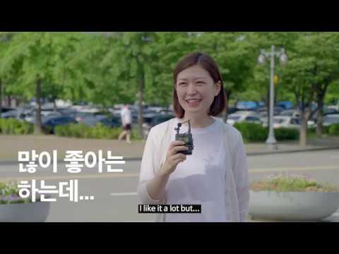 AD STARS 2019 - Door To Taiwan