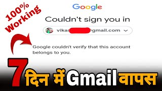 google couldn