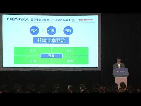 Shanghai Summit - Keynote Opening Remarks - Guohua Xi