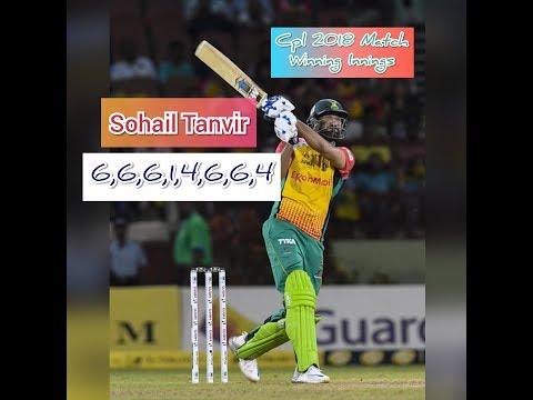 Sohail Tanvir. One Man Army