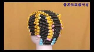 黃思恒編製數位美髮影片-高層次水平外輪廓髮型-燙捲排列設計7