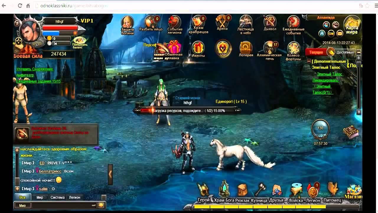Браузерные онлайн рпг игры в видео стратегии кайзен для успешных продаж онлайн