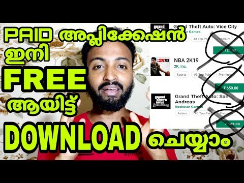 Download Paid Apps For Free | Android App Hacking In Malayalam |