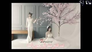 Davichi -  Secret  - ARABIC SUB