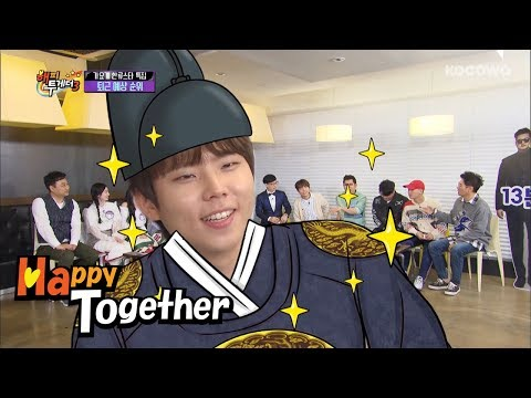 Jung Seung Hwan Is Park Bo Gum Of Antenna Music..?! [Happy Together Ep 537]