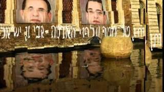 """""""ותן טל ומטר""""-ברכנו אבי בן ישראלavi ben israel"""
