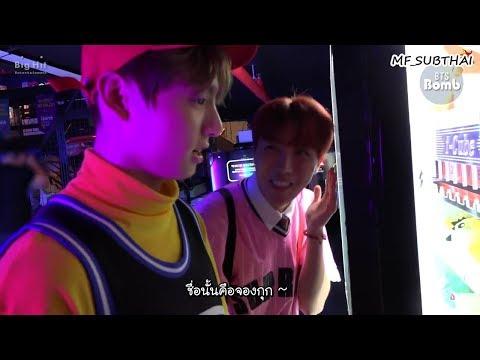 [THAISUB] (BANGTAN BOMB) BTS' exciting Game room #1 ซับไทย