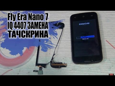 FLY ERA NANO 7 (iQ4407)замена тачскрина (сенсорного стекла) разбор