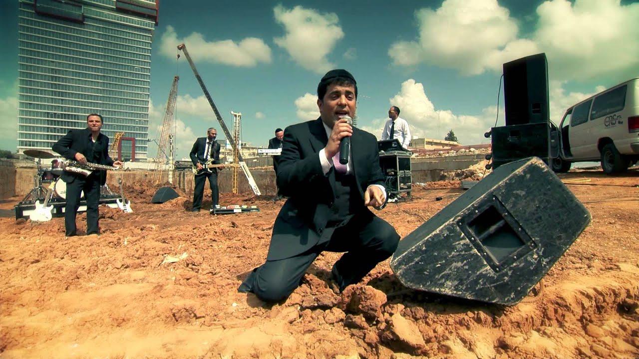 אלי הרצליך בחכמה יבנה בית הקליפ הרשמי Eli Herzlich BeChochmo Yiboneh Bayis The Official Music Video