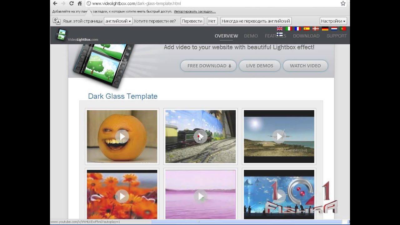 Как сделать видео смотреть бесплатно фото 52