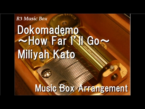 Dokomademo ~How Far I'll Go~/Miliyah Kato [Music Box] (Disney Film