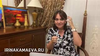 Ирина Камаева Почему психотерапия это долго и когда она бывает короткой