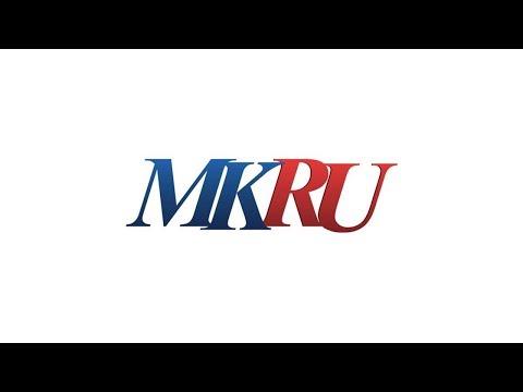 Новости России и мира - Новостной портал Московский Комсомолец - МК