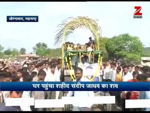 Sandeep Jadhav's funeral on his son's birthday | बेटे के जन्मदिन पर संदीप जाधव का अंतिम संस्कार