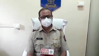 Police speaks on Jalana (Maharashtra) Vaishnavi murder