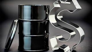Купить или продать #нефте/рубль. Обзор рынка на 3 августа. #aofx #forex