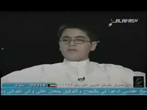 Khalona Ma'ah - Mishary Alafasy, At-Tariq (86)