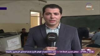 الأخبار- اليوم ختام التصويت فى الإنتخابات التكميلية على مقعدي أبو كبير بالشرقية وتلا والشهداء