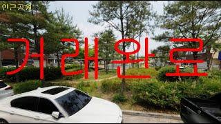 [거래완료] 전북 익산시 마동 모텔매매 여관급매매 숙박…