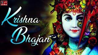 KRISHNA BHAJANS 9 MOST FAMOUS KRISHNA SONGS BEST COLLECTION MORNING BHAJANS