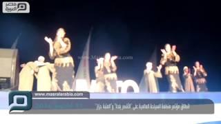 مصر العربية | انطلاق مؤتمر منظمة السياحة العالمية علي