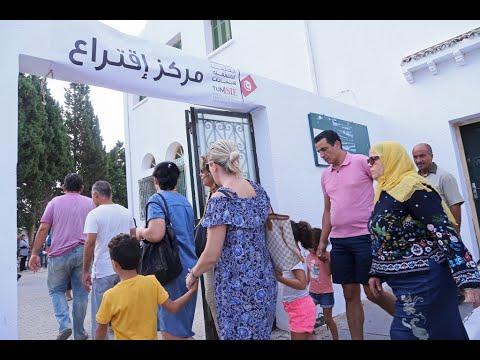 الجولة الأولى من الانتخابات الرئاسية التونسية.. تنظيم ناجح وإقبال متوسط  - نشر قبل 9 ساعة