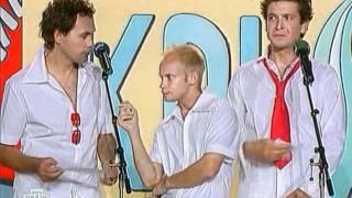 КВН Летний кубок (2003) - Сборная СССР - Музыкалка