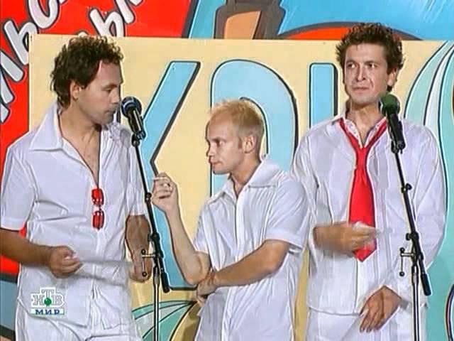 КВН Летний кубок (2003) — Сборная СССР — Музыкалка