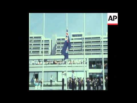 SYND 14-8-72 RHODESIAN OLYMPIC FLAG RAISING AT MUNICH OLYMPIC VILLAGE