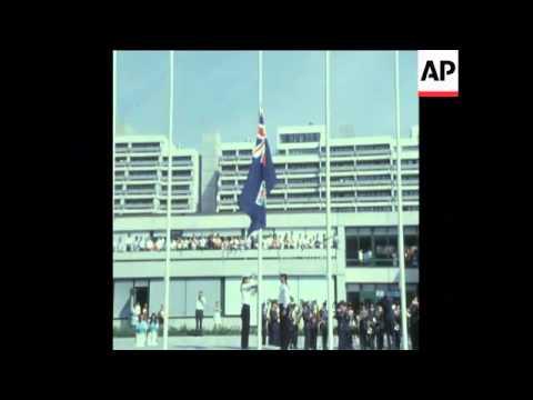 SYND 14-8-72 RHODESIAN OLYMPIC FLAG RAISING AT MUNICH OLYMPIC VILLAGE