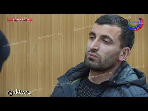 В Дагестане суд вынес приговор за убийство по мотивам кровной мести