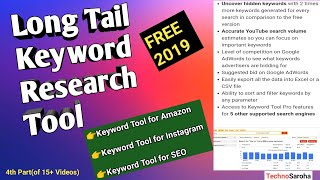 Best Long Tail Keyword Research Tool for YouTube & Amazon | Google Keyword Planner Alternative Hindi