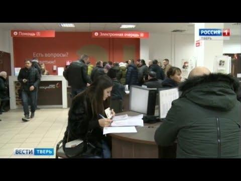 Регистрация недвижимости теперь проходит в МФЦ.