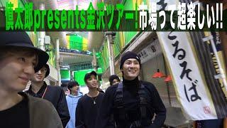 SixTONES -Kanazawa Travel Vol.2