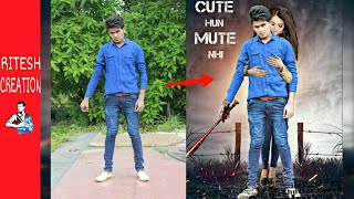 Picsart editing tutorial||movie poster || romantic movie poster||picsart hindi ||picsart action||