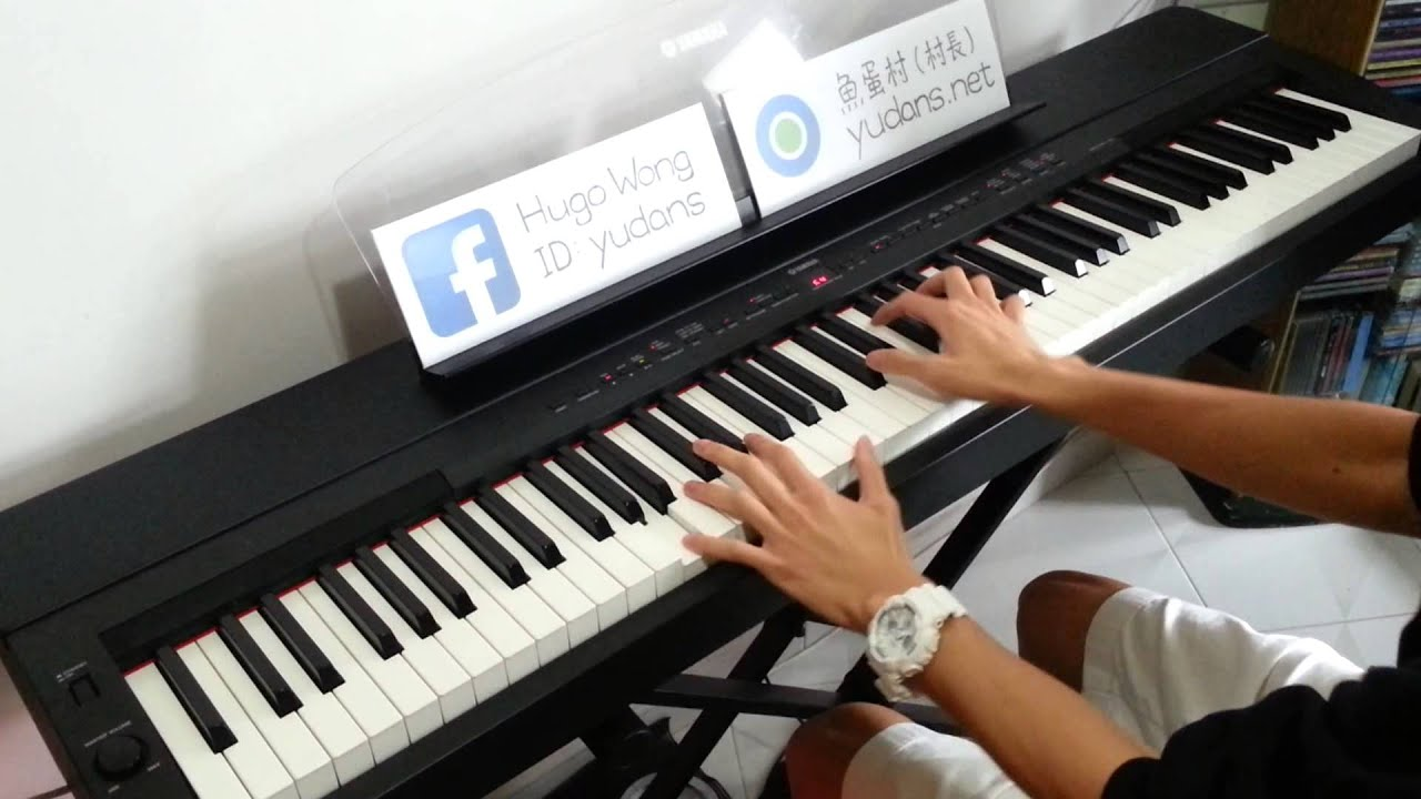續集 琴譜下載 | 魚蛋村 Yudan730 鋼琴譜網站