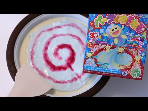 "Thumbnail: Homemade Ice Cream Rolls Maker ""Hapiroll"" with Party Neruneru【Cooking Toy】"