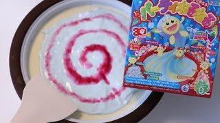 Homemade Ice Cream Rolls Maker