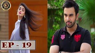 Sun yaara - Episode 19 - 8th May 2017 Junaid Khan & Hira Mani - Top Pakistani Dramas