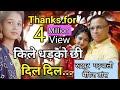 फ्योलाडिया हिट | नैनीडांडियो की पहाड़ी | Garhwali new wedding dance songs Umesh-Dikshika)