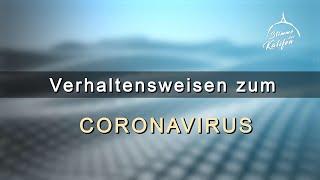 Verhaltensweisen zum Coronavirus | Stimme des Kalifen
