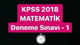 Kpss 2018 Matematik Deneme Sınavı - 1 (30 soru PDF)