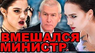 В скандал Загитовой и Медведевой вмешался министр спорта Валиева снова всех удивила